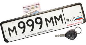 Любое транспортное средство обязано быть зарегистрировано в ГИБДД.
